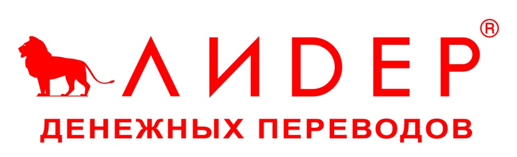 636_Leader_red_logo_rus.jpg